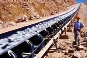 faravari-mining
